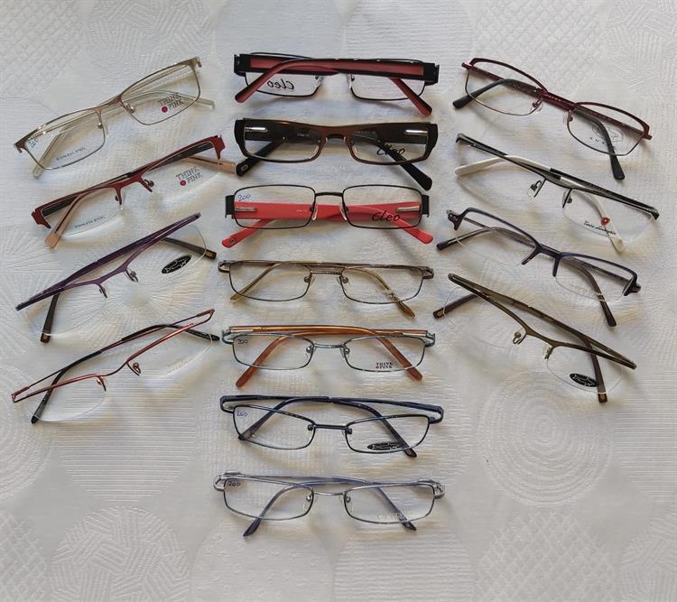 מבצע חם! המחיר הכי טוב במשקפיים אופטיים!